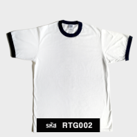 เสื้อยืด กุ๊นคอ-แขน GILDAN (สีขาว กุ๊นสีกรมท่า)